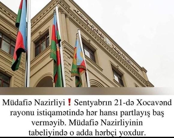 Müdafiə Naziri ‼️*